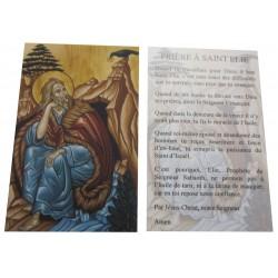 Carte prière Saint Elie